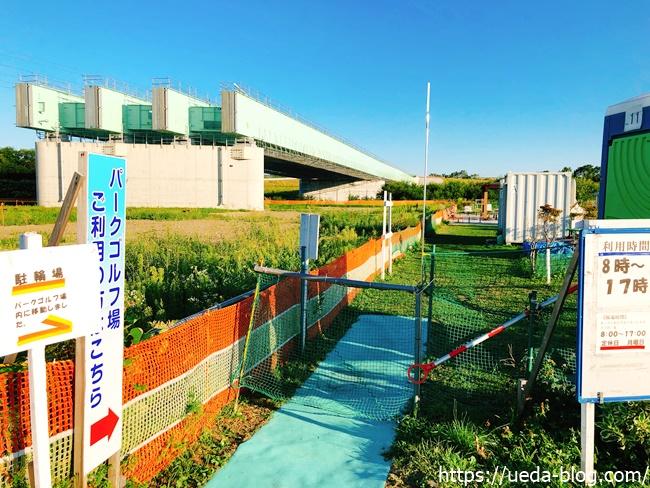 札幌市東区の豊水パークゴルフ場(豊水大橋上流左岸)