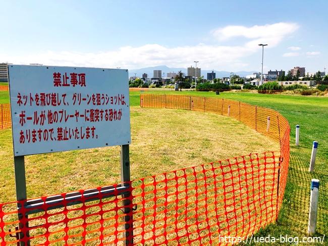 揚げ球禁止