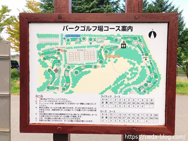 川下公園パークゴルフ場の全体図