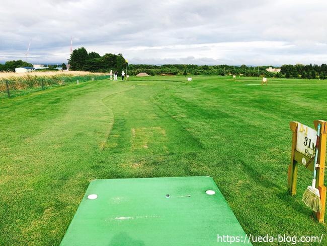 輪厚国際パークゴルフ場のDコース
