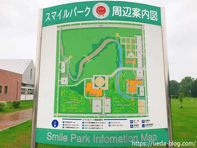 ちろっとの森コース パークゴルフ場(スマイルパーク)
