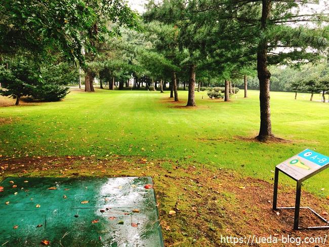 新田の森コース パークゴルフ場