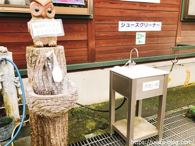 汚れたクラブを洗浄できる水道