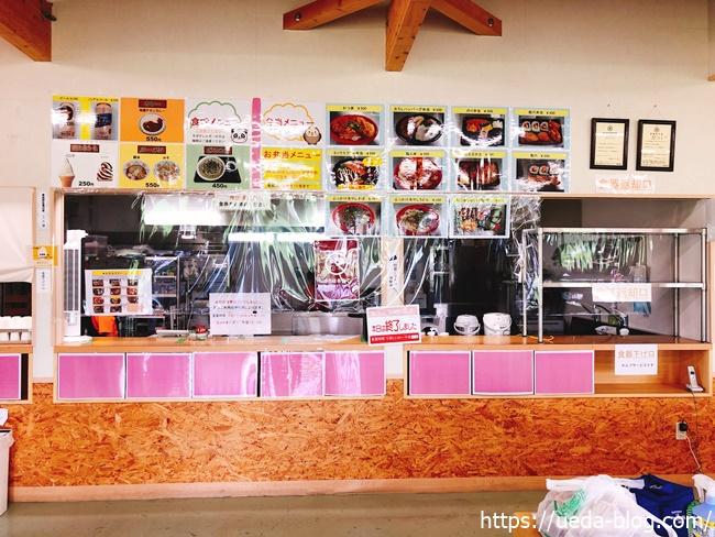 福移の杜パークゴルフ場の食堂