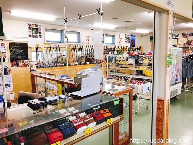 札幌パークゴルフ 福移の杜店