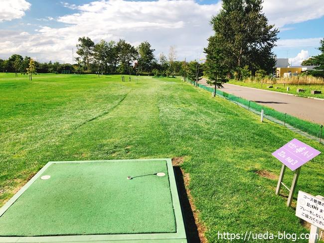 福移の杜パークゴルフ場 らいらっくコース