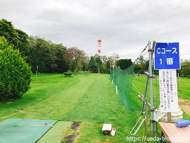 メイプルパークゴルフ場 サクラコースC