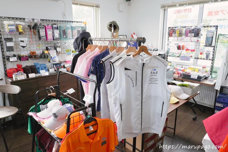 パークゴルフ専門店 A to Z エーゼット 札幌市北区