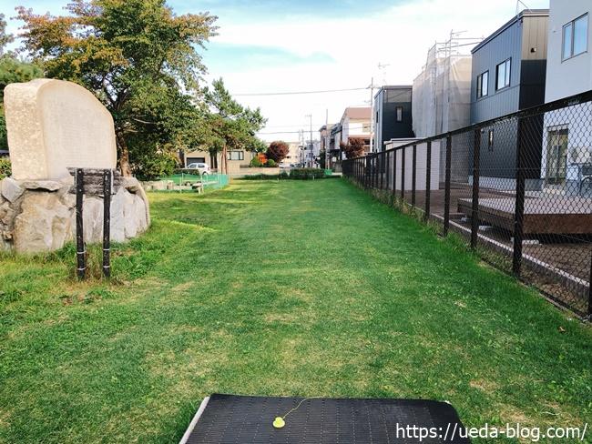 住宅地に設置されたパークゴルフ場