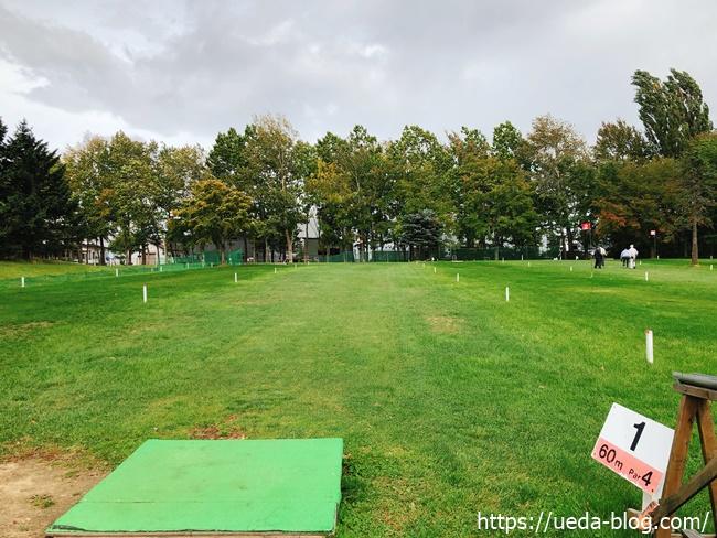 百合が原公園パークゴルフ場の第1ホール