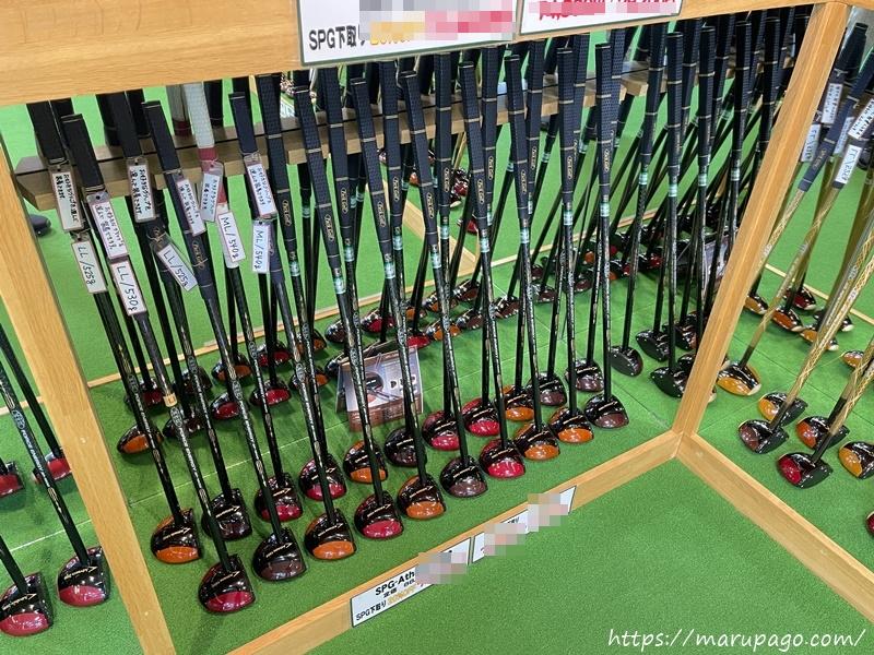 パークゴルフ専門店 札幌パークランド クラブ売り場