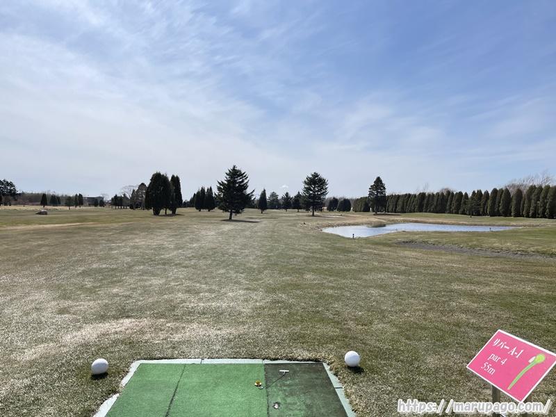 2021年 千歳市 リバーサイドパークゴルフ場