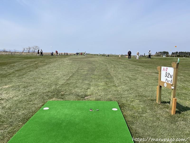 輪厚国際パークゴルフ場 難易度