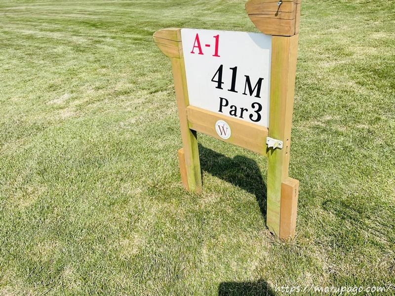 パークゴルフ 所要時間は気にせず楽しくプレイしよう