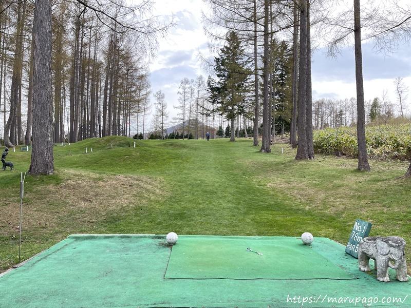 エルクの森パークゴルフクラブ とど松コース上りのロングホール