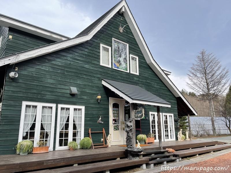 札幌市南区 エルクの森パークゴルフ場 カフェ&レストラン ヴィーニュ