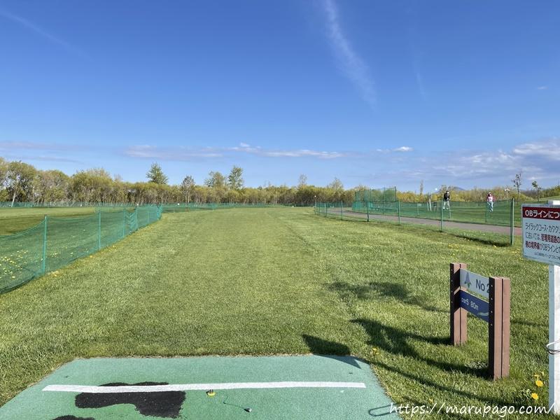山口緑地パークゴルフ場東コース Dコース(ライラック)