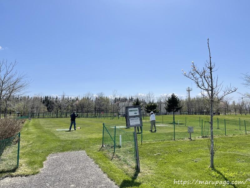札幌市北区 茨戸川緑地パークゴルフ場 打ちっぱなし練習場