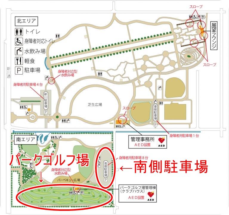 前田森林公園 全体のマップ