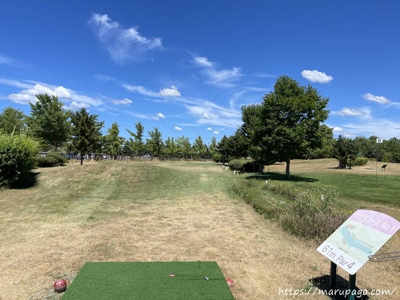 前田森林公園パークゴルフ場 サクラコース