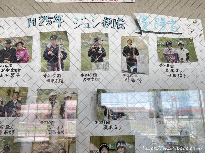平成25年 ジュンスポーツ例会 優勝参加者の画像