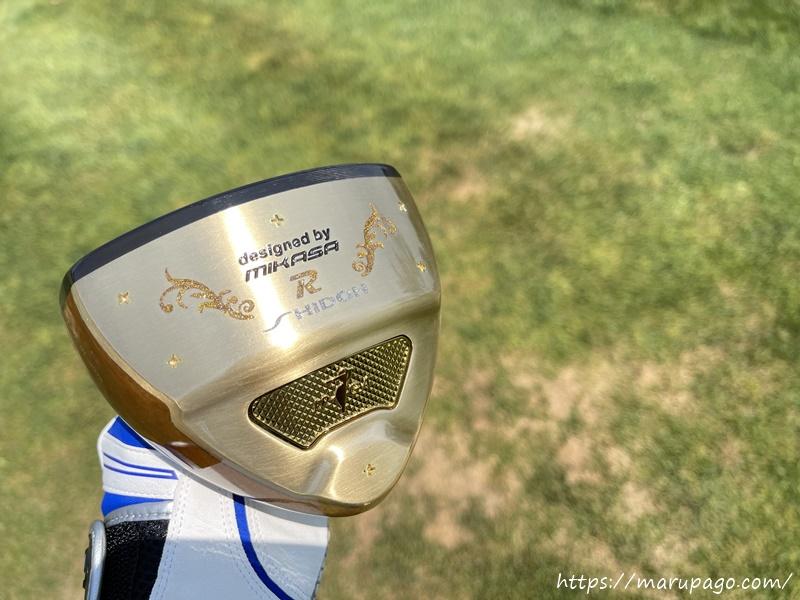 SHIDOH シドウのパークゴルフクラブはデザイン性が素晴らしい