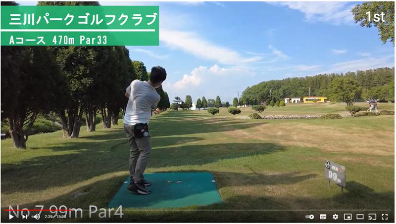 YouTube パークゴルフ専門チャンネル