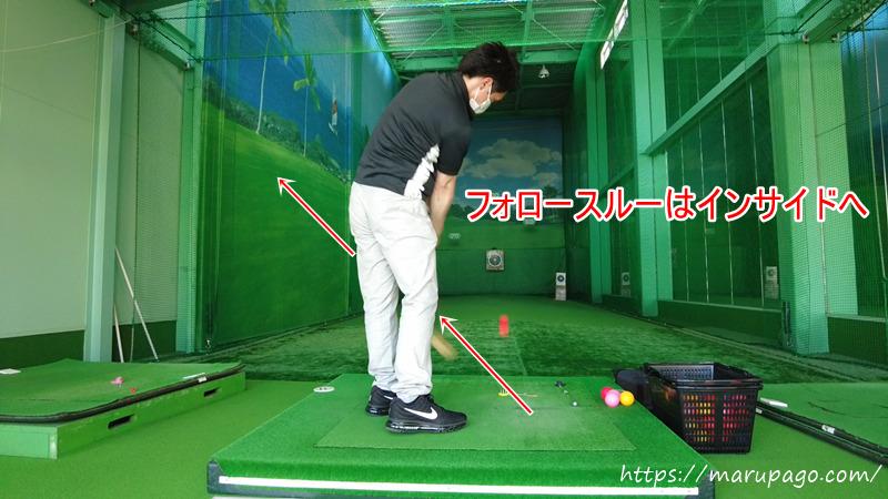 パークゴルフ ロブショットの打ち方 フォロースルーはインサイドへ