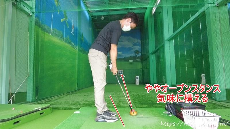 パークゴルフ ライナー打ち オープンスタンス