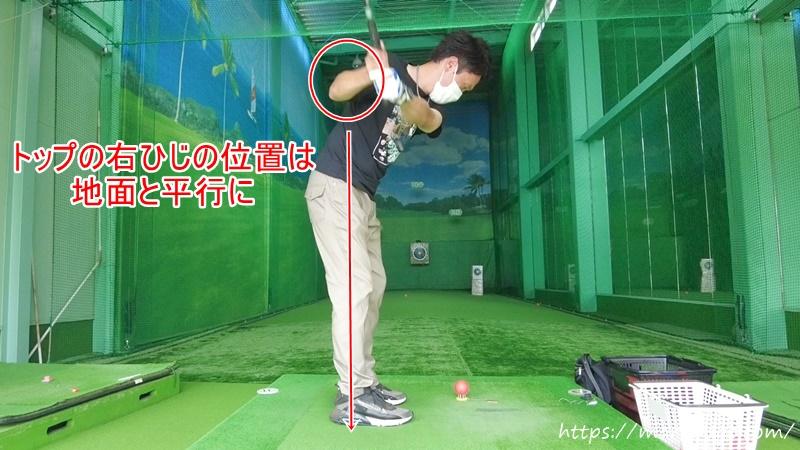 パークゴルフ ライナー打ち トップの右ひじの位置は地面と平行に